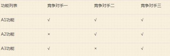 26028e57-f4f6-4a90-b04d-0133b4125db3.jpe