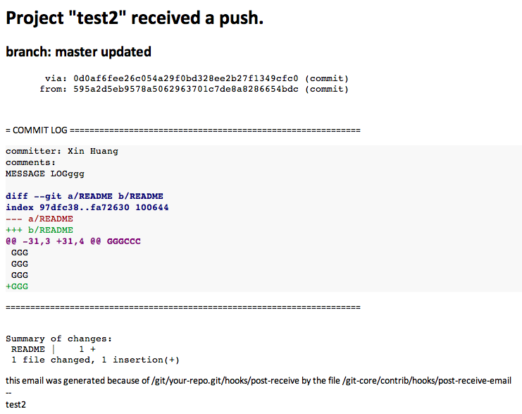 为Git添加提交邮件通知